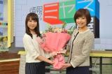 川田裕美アナに代わり林マオアナが新MCを務める(C)読売テレビ
