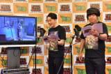 バナナマンがアニメ『スター・ウォーズ 反乱者たち』第3話(2月15日放送)にゲスト声優として出演(C)Disney (C)&TM 2015 Lucasfilm Ltd.