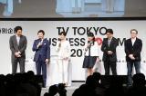 『テレビ東京ビジネスフォーラム2015』で実施された『ワールドビジネスサテライト』のセミナーの模様(C)テレビ東京