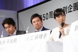 (左から)『ワールドビジネスサテライト』の豊島晋作氏、大浜平太郎キャスター、大江麻理子キャスター(C)テレビ東京