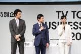 開局50周年特別企画『テレビ東京ビジネスフォーラム2015』の模様を2月22日に系列各局で放送決定(C)テレビ東京