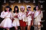 林愛夏(中央)は金髪にイメチェン ベイビーレイズJAPANが改名後初のシングル「栄光サンライズ」を発売する