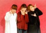 瀧川ありさがニコニコ生放送でデビュー曲を披露(写真左から春奈るな、瀧川、藍井エイル)