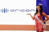 マクドナルド「ワールドマック ハワイ」PRでオリコンに来社したミスハワイ2014のステファニー・ステーリさん (C)oricon ME inc.
