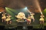 『Coming Next 2015』に出演したバリキュン!! (C)ORICON NewS inc.
