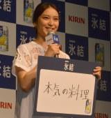 最近挑戦しているのは「本気の料理」だと語った武井咲 (C)ORICON NewS inc.