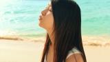 武井咲の出演するキリン『氷結』新CM『本気のチュー篇』