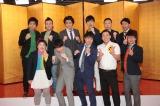 『第45回 NHK上方漫才コンテスト』本選に出場する(前列左から)ゆりやんレトリィバァ、タナからイケダ、インディアンス(後列左から)バンビ−ノ、プリマ旦那、アキナ (C)NHK
