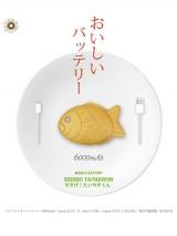 たい焼き型モバイルバッテリー『SOSOGE! TAIYAKIKUN(そそげ!たいやきくん)』(税込5940円)