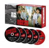 『玉川区役所 OF THE DEAD』のBlu-ray&DVD BOX(2月18日発売)(C)「玉川区役所 OF THE DEAD」製作委員会