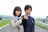 10月9日・夜10時より放送開始のドラマ『リーガルハイ』