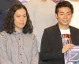 BSテレビ局・Dlifeの新番組『ラジオな2人』製作発表会に出席したピース・(左から)又吉直樹、綾部祐二 (C)ORICON NewS inc.