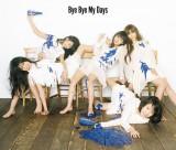 夢みるアドレセンスメジャーデビューシングル「Bye Bye My Days」ジャケット写真を公開