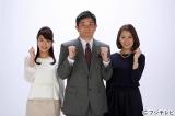 新報道番組『みんなのニュース』に出演する(左から)生野陽子アナ、伊藤利尋アナ、椿原慶子アナ