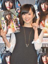 2nd写真集『SY』をPRする山本彩 (C)ORICON NewS inc.