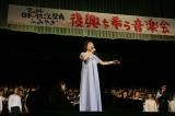 昨年は仙台で「広い河の岸辺」を600人と合唱したクミコ