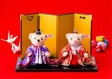 シュタイフ 「ひな人形テディベア」5万1000円(本体価格)