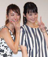 映画『さいはてにて』スペシャル試写会に出席した(左から)木下優樹菜、佐々木希 (C)ORICON NewS inc.
