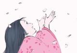 スタジオジブリ『かぐや姫の物語』が『金曜ロードSHOW!』にて3.31にテレビ初放送 (C) 2013 畑事務所・GNDHDDTK