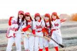 ポニーキャニオン今季ドラ1「がんばれ!Victory」が5月20日にメジャーデビュー決定