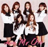 Apinkの日本2ndシングル「Mr. Chu(On Stage)-Japanese Ver.-」が初登場2位