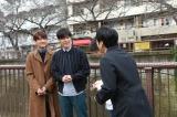 TBS『ぴったんこカン・カン』に東方神起が初登場(C)TBS