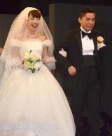 結婚25年で初挙式をおこなった(左から)太田光代、爆笑問題・太田光 (C)ORICON NewS inc.