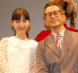 (左から)神田沙也加、宮本亜門 (C)ORICON NewS inc.