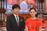 TBSテレビ60周年特別企画『ものづくり日本の奇跡』に出演する(左から)安住紳一郎アナ、綾瀬はるか