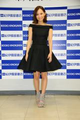 写真集『YUI』発売記念イベントに出席した市川由衣