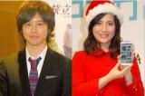 ラジオ番組にそろって出演し熱愛を否定した(左から)三浦祐太朗、福田彩乃 (C)ORICON NewS inc.