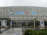 「鳥取砂丘コナン空港」が3月1日オープン