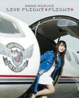 アニメファン以外にも名前が浸透した水樹奈々。最新BD『NANA MIZUKI LIVE FLIGHT×FLIGHT+』はソロ歴代単独1位となる3作目のBD総合首位を獲得した(画像はジャケット写真)