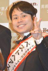『よしもと男前ブサイクランキング2015』発表会に出席したNON STYLE・井上裕介 (C)ORICON NewS inc.