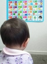 幼児が「英会話」に触れるメリットって何?