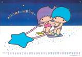 サンリオの人気キャラクター「リトルツインスターズ(通称キキララ)」 (C)1976, 2015 SANRIO CO., LTD.