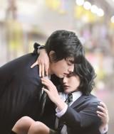 「コロニー」は染谷将太主演の映画『寄生獣 完結編』(4月25日公開)主題歌に決定 (C)2015 映画「寄生獣」製作委員会
