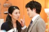 プレミアムよるドラマ『その男、意識高い系。』で、意識高い系男子(林遣都)に振り回される主人公を熱演する伊藤歩(C)NHK