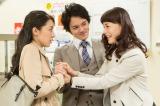 一条をスカウトした社長を演じる大地真央(右)(C)NHK