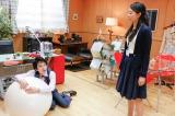 プレミアムよるドラマ『その男、意識高い系。』3月3日スタート(C)NHK