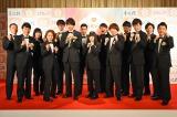 『第50回上方漫才大賞』新人賞にノミネートした(左から)アキナ、尼神インター、コマンダンテ、シンクロック、ブランケット、吉田たち、和牛