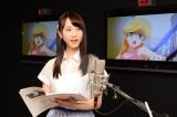 TVアニメの声優に初挑戦した松井玲奈