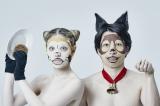 ラスカルとパトラッシュのフェイスパック『友達 フェイスパック』着用イメージ