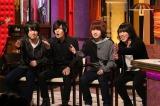 KANA-BOONが8日放送の日本テレビ系『LIVE MONSTER』に出演(C)NTV