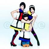 call meのデビューシングル「To shine」(Type-B CD)