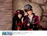 『東京ワンピースタワー』(13日開業)のクルー衣装公開(海賊版)