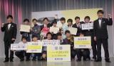 日本一おもしろいお笑いサークルは「早稲田大学お笑い工房 LUDO ありがとう」に決定 (C)ORICON NewS inc.