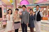 CBC『ゴゴスマ〜GOGO!Smile!〜』月曜レギュラー陣(左から)鈴木明子、古川枝里子アナウンサー、石井亮次アナウンサー、大久保佳代子、ユージ(C)CBC