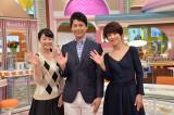CBC『ゴゴスマ〜GOGO!Smile!〜』金曜レギュラー陣(左から)古川枝里子アナウンサー、石井亮次アナウンサー、黒田知永子(C)CBC