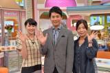 CBC『ゴゴスマ〜GOGO!Smile!〜』(左から)古川枝里子アナウンサー、石井亮次アナウンサー、大久保佳代子(月曜レギュラー)(C)CBC